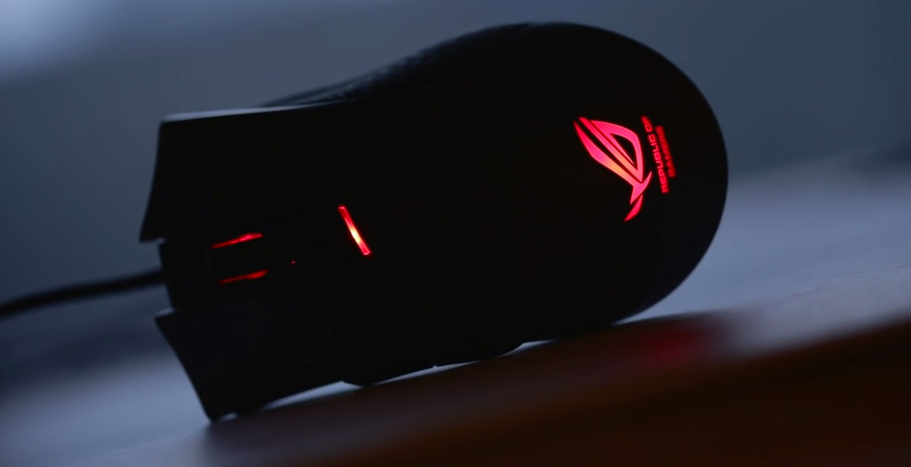 ROG Gladius Lighting